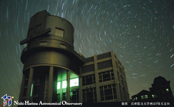 西はりま天文台で天体観測