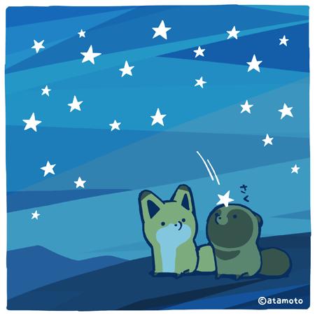 天体観測会