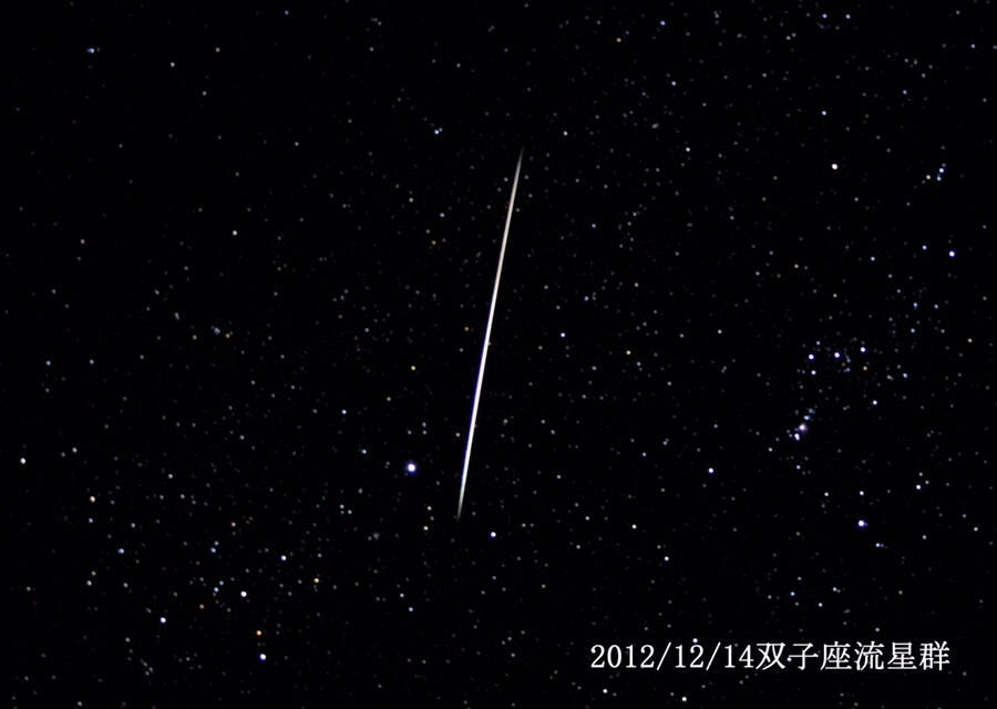 2012ふたご座流星群オリオン座